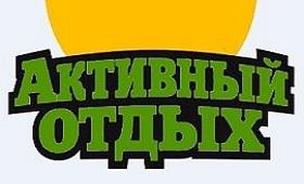 tovary-dlya-aktivnogo-otdykha-minsk-22.jpg