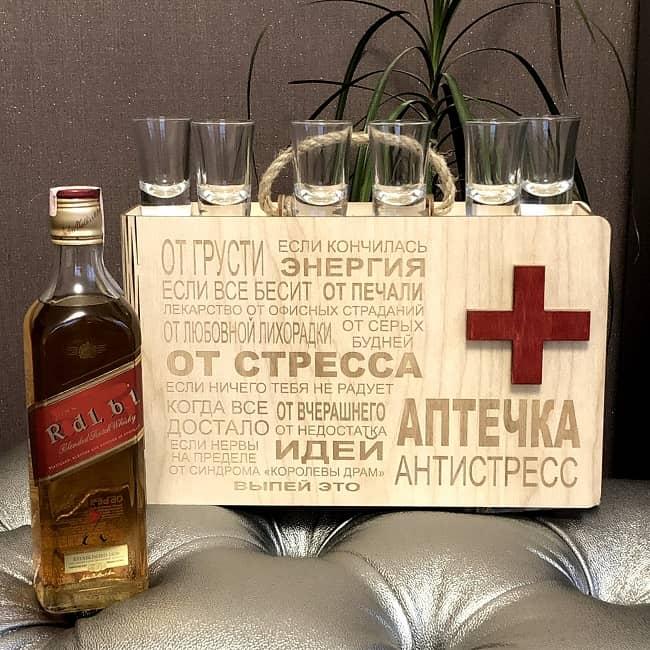 аптечка антистресс