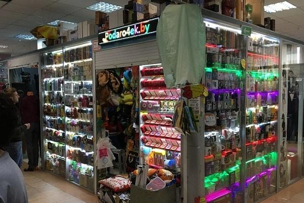 магазин подарков в минске