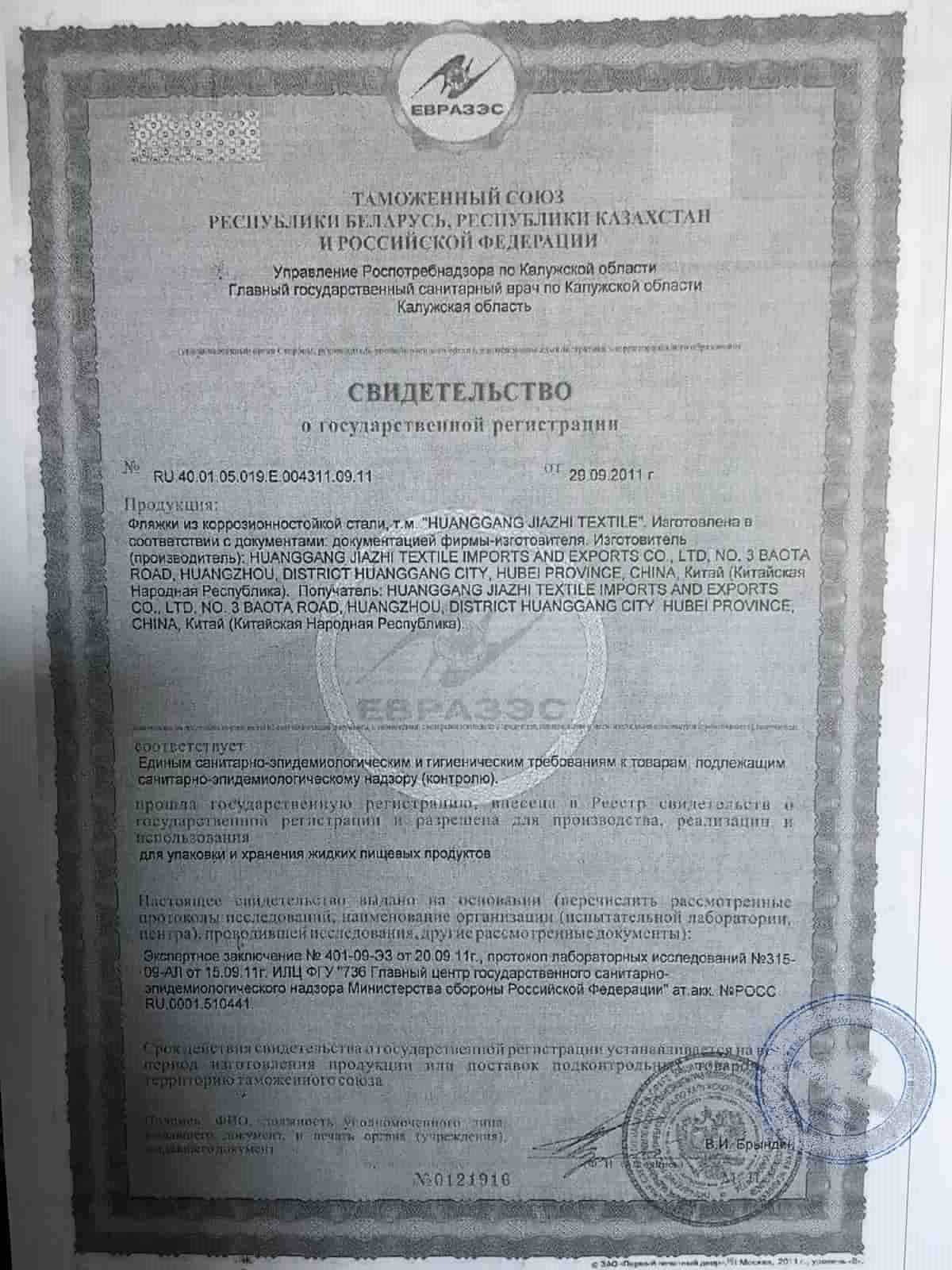 сертификат на подарки №13