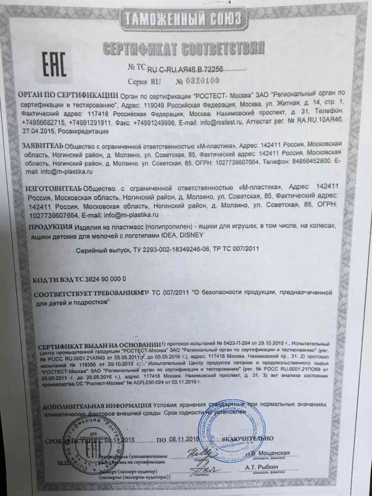 сертификат на подарки №2