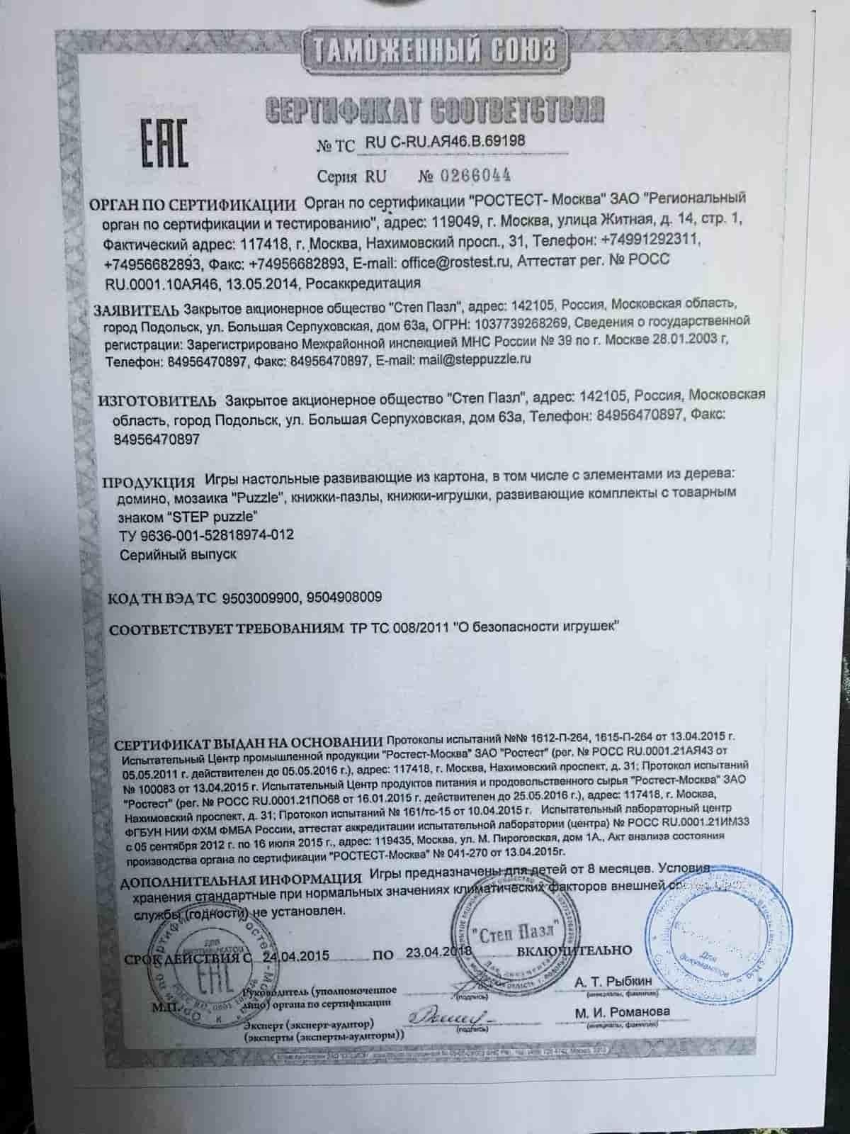 сертификат на подарки №8