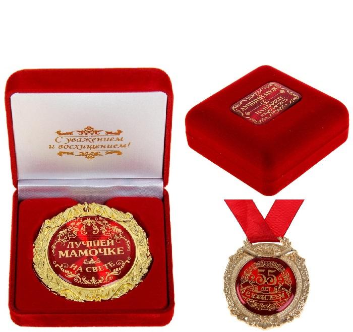 medali-v-barkhatnykh-korobkakh