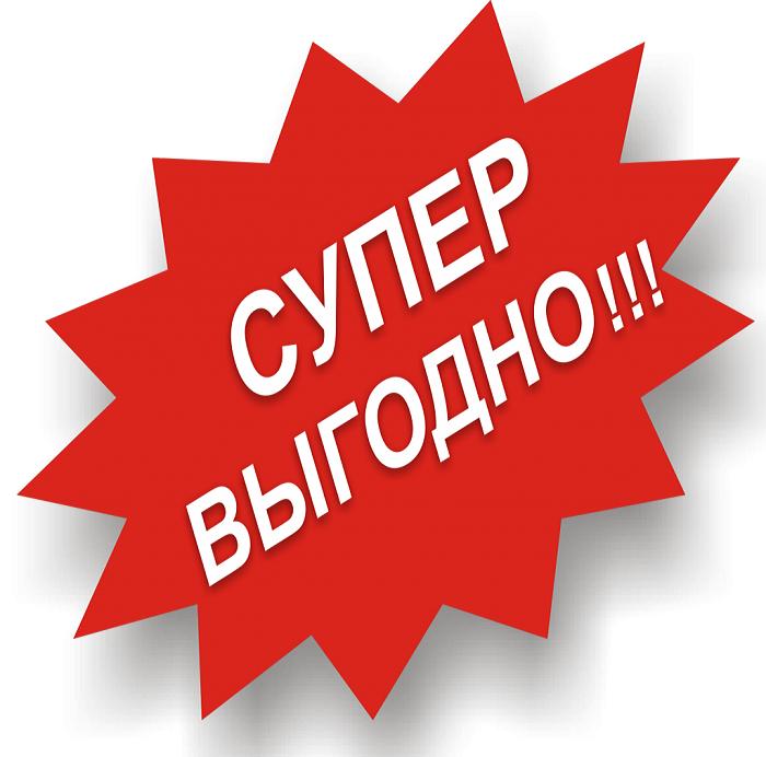 podarochnyye-nabory-po-vygodnoy-tsene_2