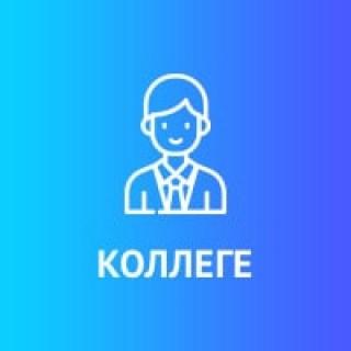 Подарок коллеге купить в Минске