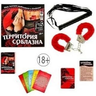Игры для взрослых 18+, для двоих, фанты Минск +375447651009