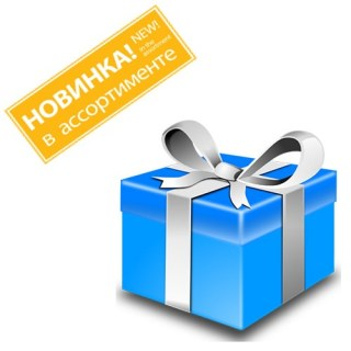 Новинки подарков и сувениров