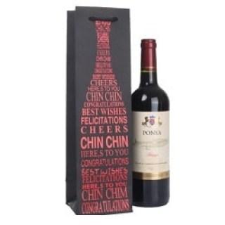 Пакет для бутылки, подарочные пакеты для бутылки вина Минск +375447651009