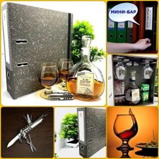 Папка бар для бутылки алкоголя Минск +375447651009