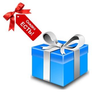 Подарки и сувениры со скидкой
