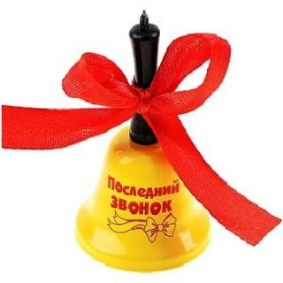 Купить подарки сувениры на выпускной в Минске