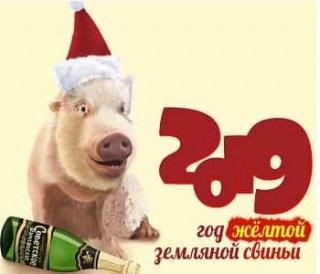 Подарки на новый год купить в Минске