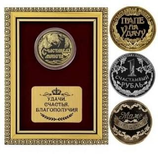 Сувенирные монеты Минск