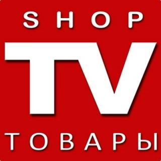 Товары из TV-Shop