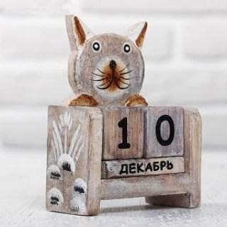 Вечные календари купить Минск