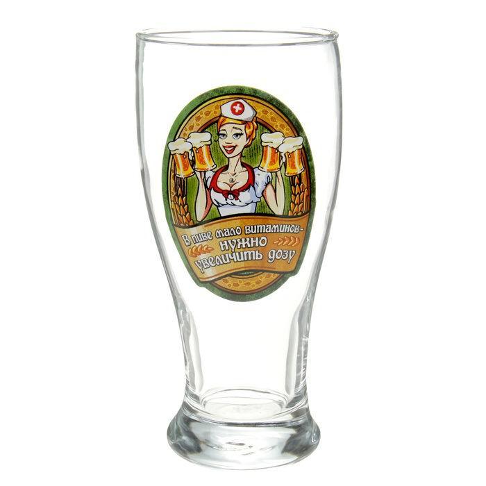 Бокал для пива «Нужно увеличить дозу» Минск +375447651009
