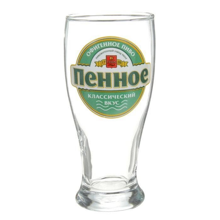 Бокал для пива «Пенное» 0,5л Минск +375447651009