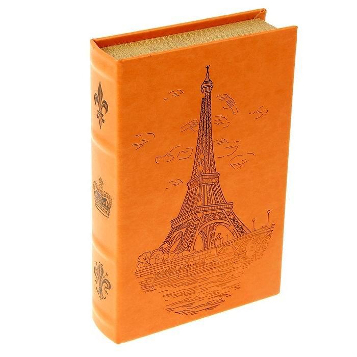 Сейф-книга кожа «Эйфелева башня» Минск +375447651009