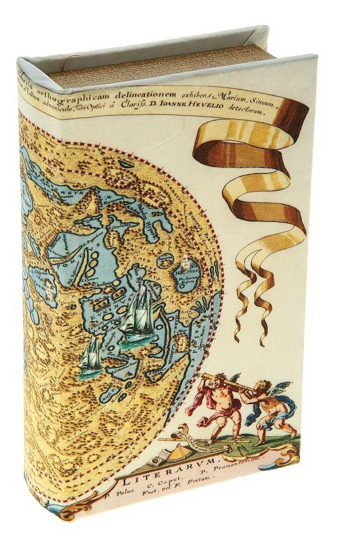 Сейф-книга шёлк «Карта Коперника» Минск +375447651009
