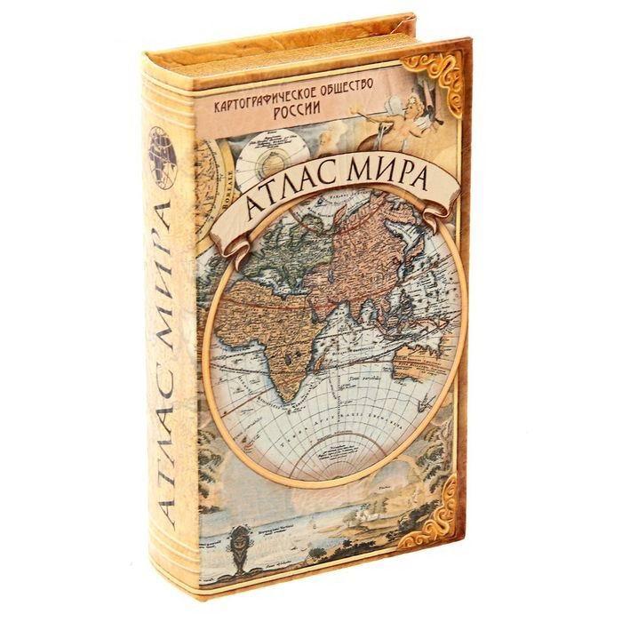 Сейф-книга «Атлас мира» тиснение купить Минск