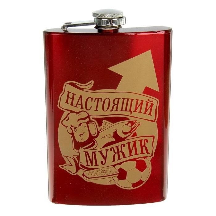 Фляжка подарочная «Настоящий мужик» 270 мл Минск +375447651009