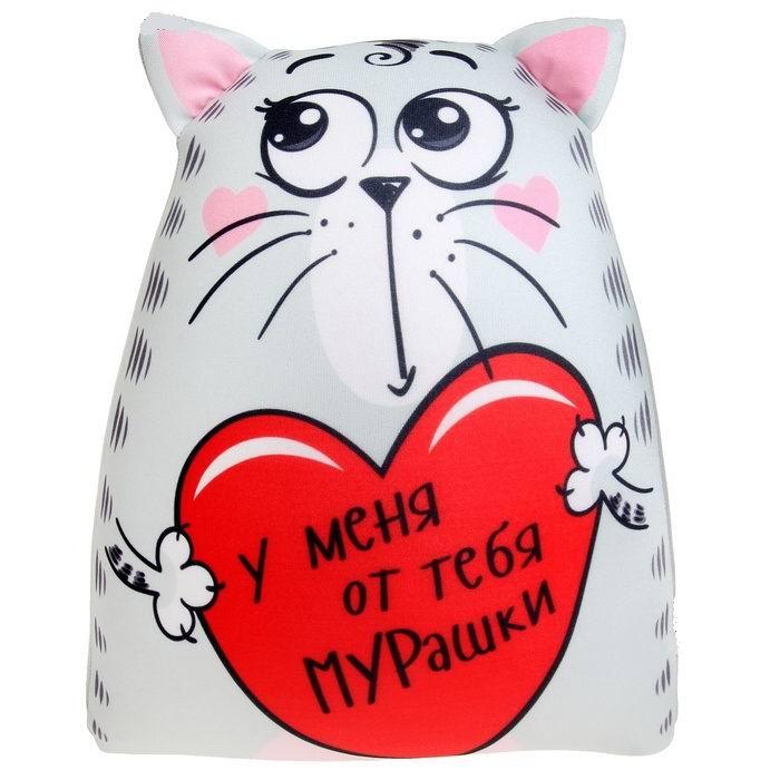 Игрушка-антистресс  «У меня от тебя мурашки» купить в Минске +375447651009