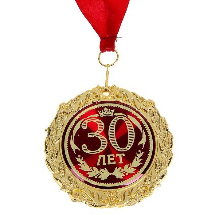 30-let_