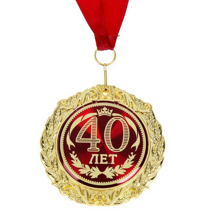 40-let_