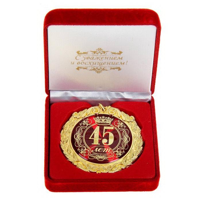 Медаль в бархатной коробке «45 лет» купить