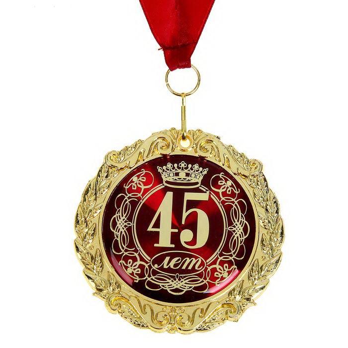 45-let_