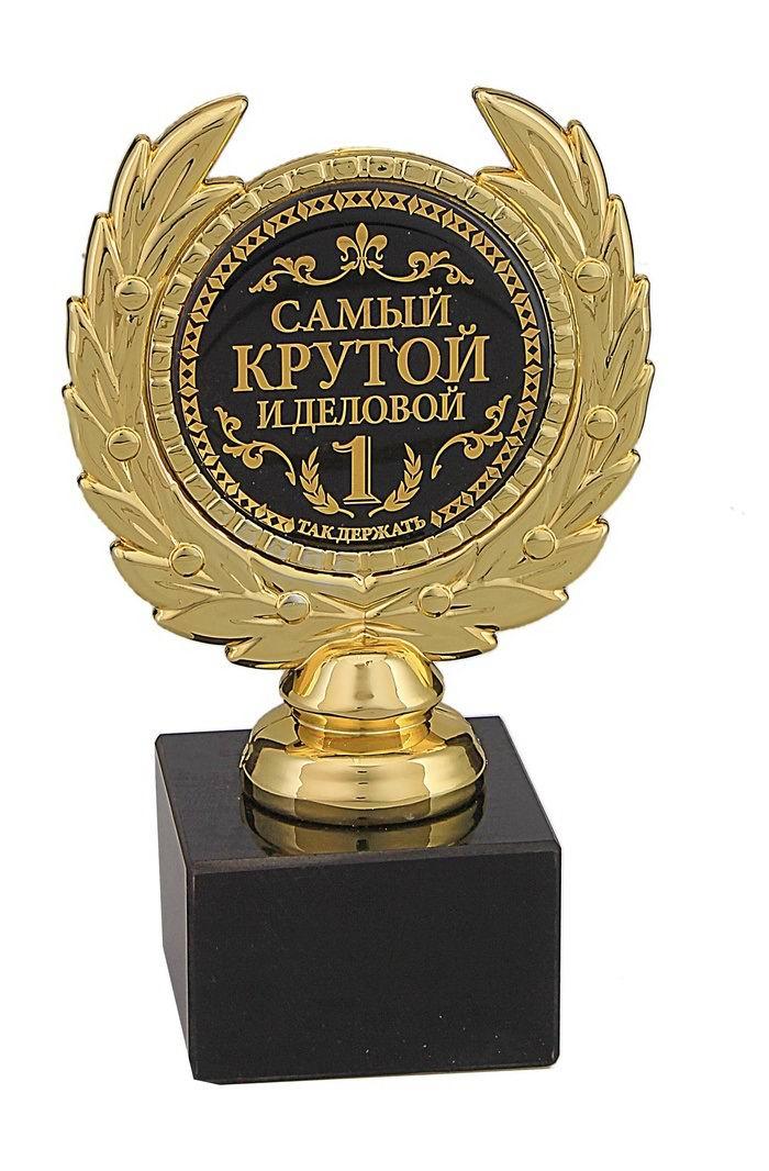 Кубок сувенирный «Самый крутой и деловой» Минск +375447651009