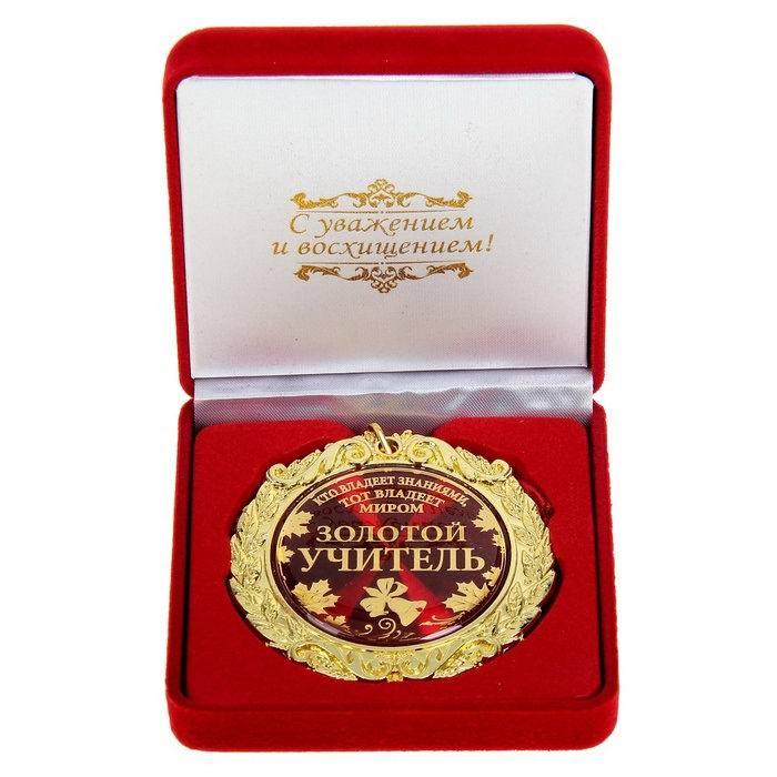 Медаль в бархатной коробке «Золотой учитель» купить Минск