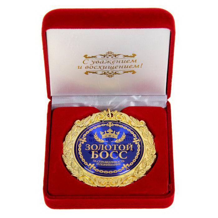 Медаль в бархатной коробке «Золотой босс» купить Минск +375447651009