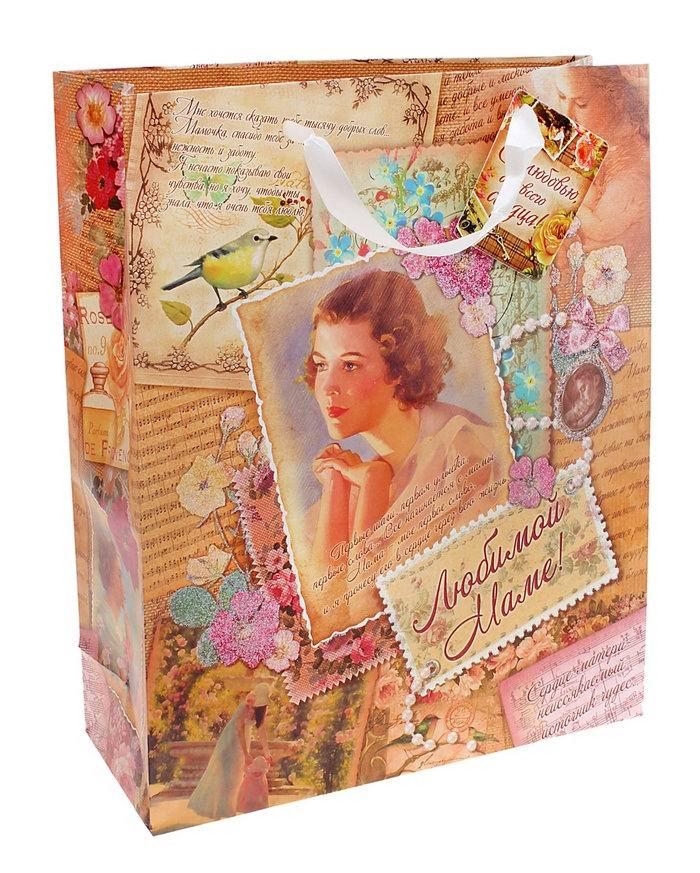 Подарочный пакет «Любимой маме» (блестки) Минск