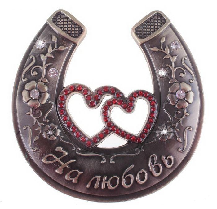 Подкова «На любовь» купить в Минске +375447651009