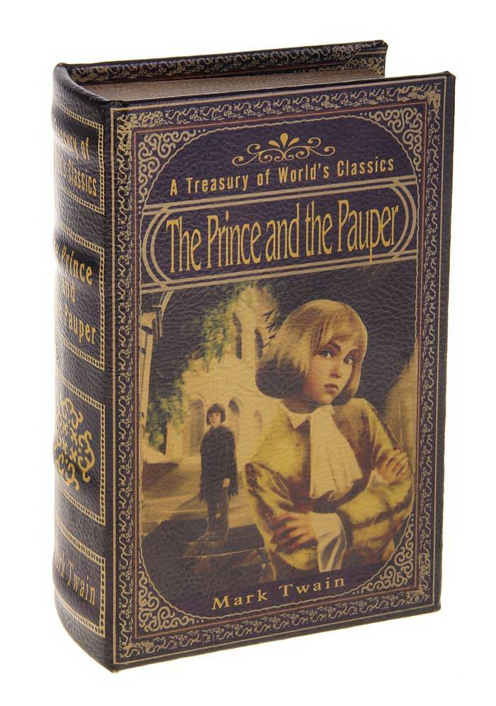 Сейф-книга «Принц и Нищий» купить Минск