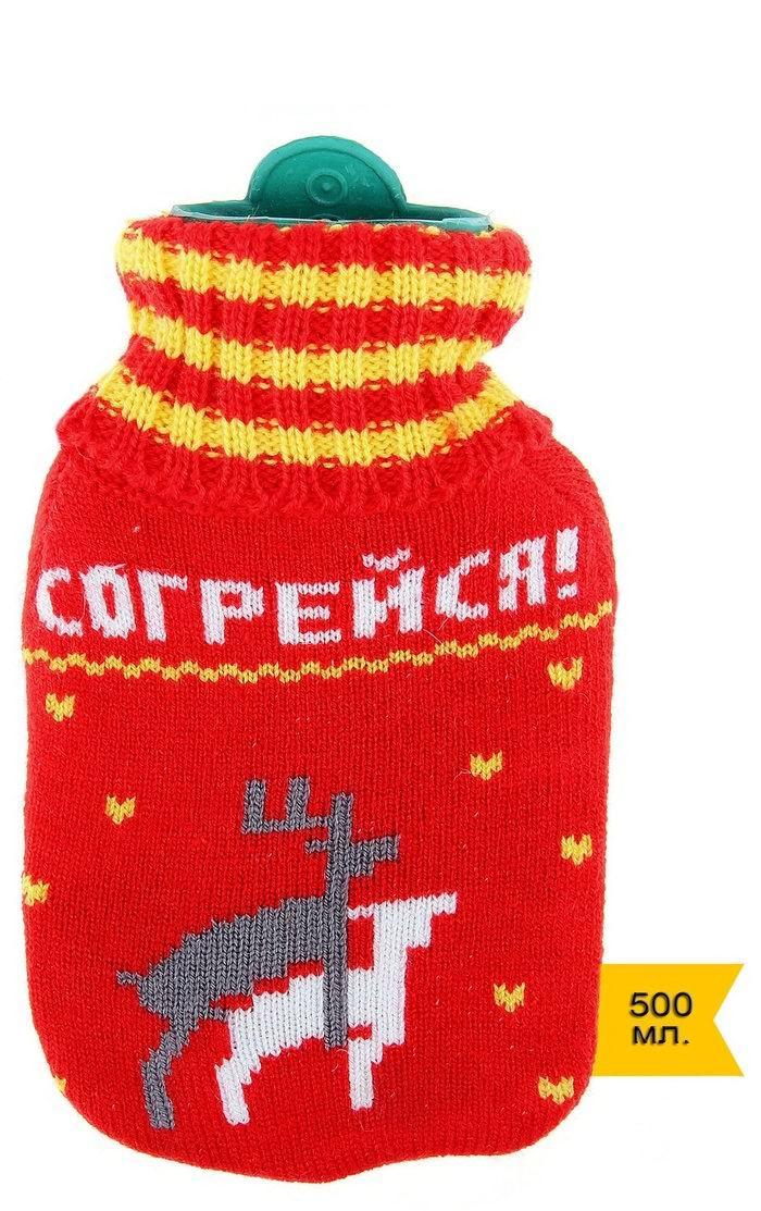 Грелка в вязаном чехле «Согрейся» 0.5 литра купить Минск +375447651009