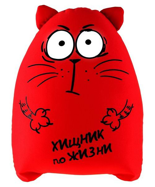 Игрушка - подушка антистресс «Хищник по жизни» Минск +375447651009