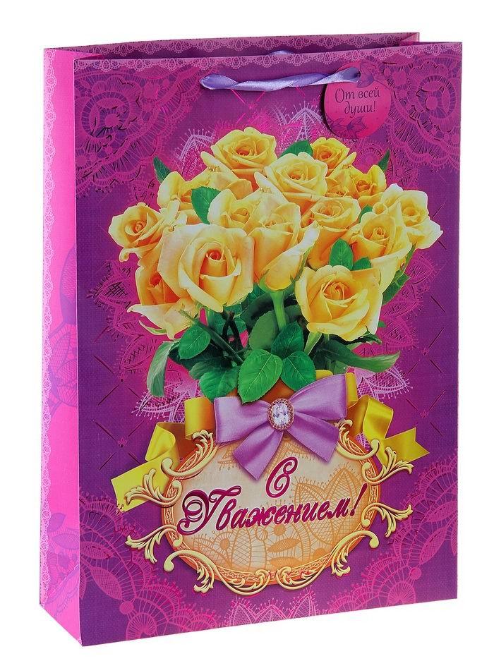 Подарочный пакет «С уважением» Минск +375447651009
