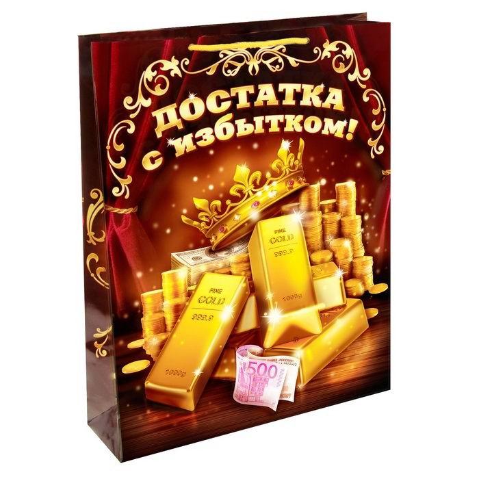 Подарочный пакет «Достатка с избытком» Минск