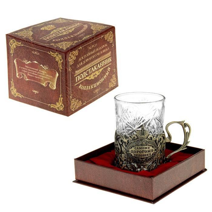 Подстаканник со стаканом «Самому дорогому человеку» купить в Минске +375447651009