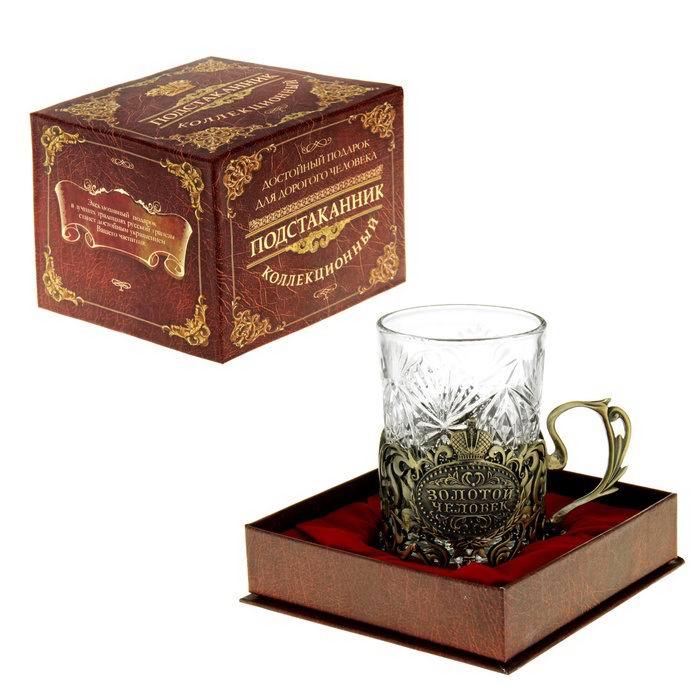 Подстаканник со стаканом «Золотой человек» Минск +375447651009
