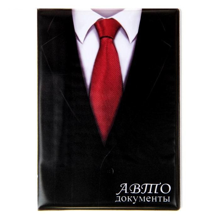 Обложка для автодокументов «Солидный мужик» купить +375447651009