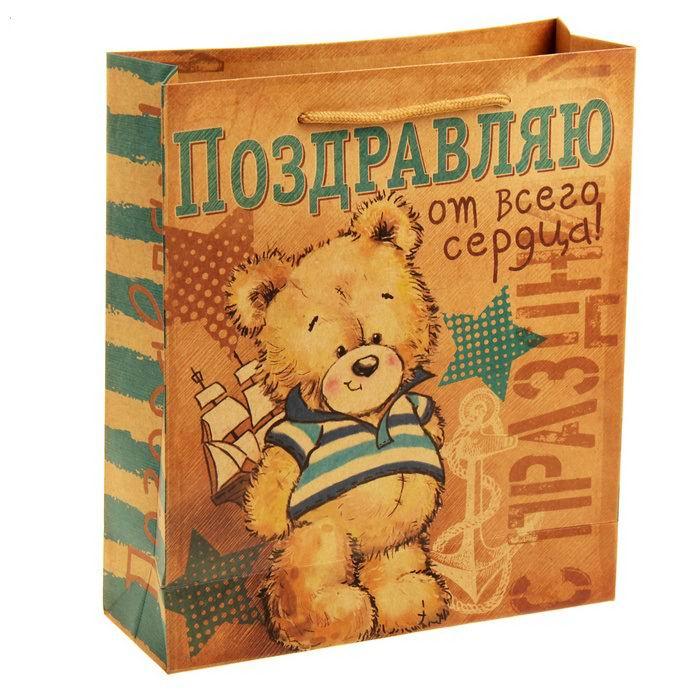 Подарочный пакет «Поздравляю от всего сердца» Минск