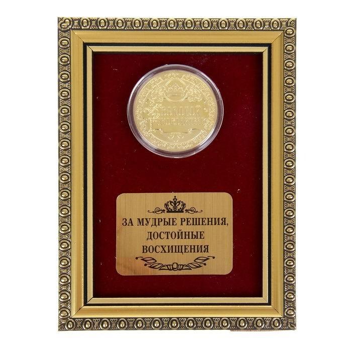Сувенир панно «Золотой руководитель» Минск +375447651009