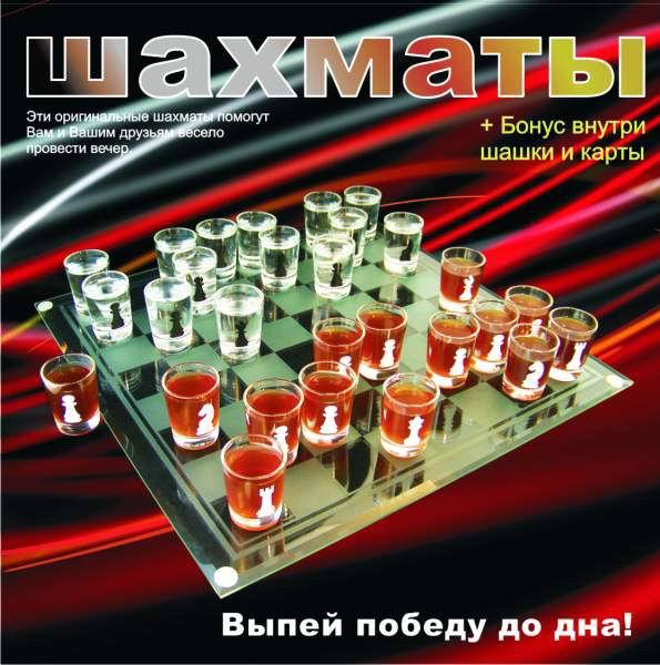 Игровой набор Шахматы, Шашки, Карты Минск