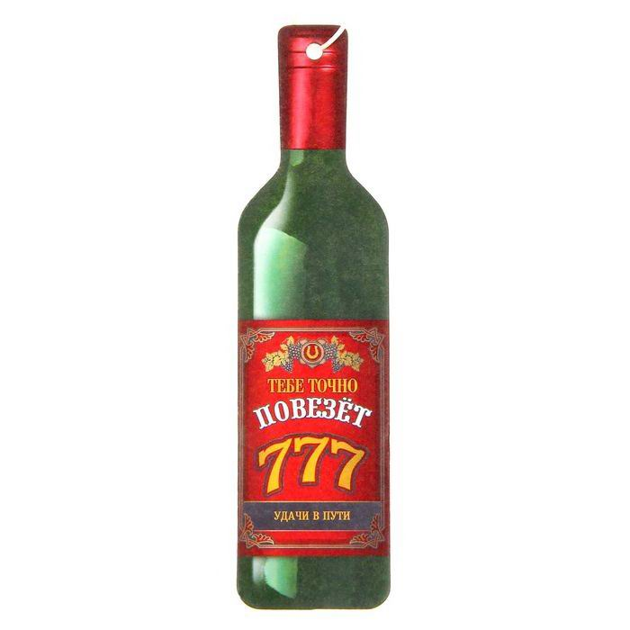 aromatizator-bumazhnyj-tebe-tochno-povezet-2