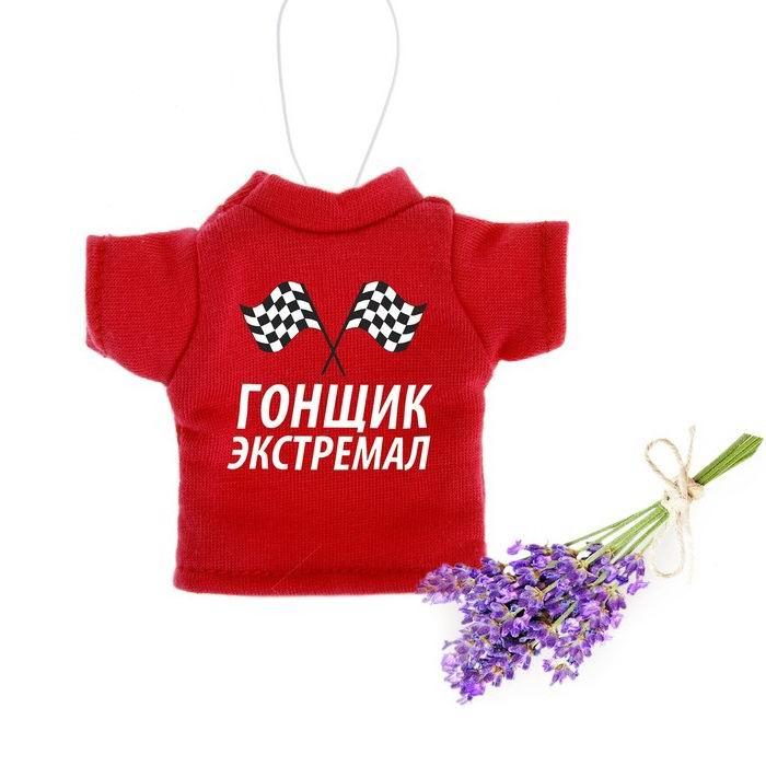 Ароматизатор для авто 'Гонщик' майка Минск