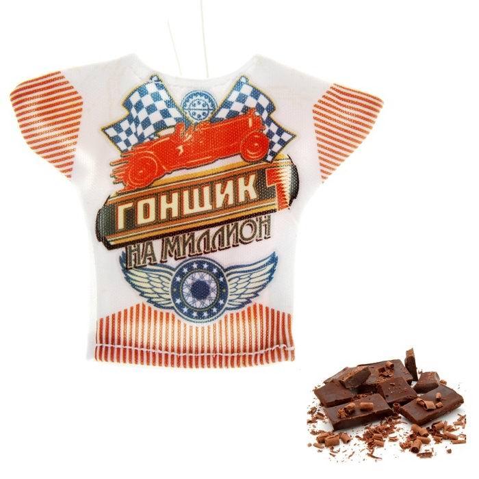 aromatizator-dlya-avto-futbolka-gonshchik-na-million-(shokolad)-1