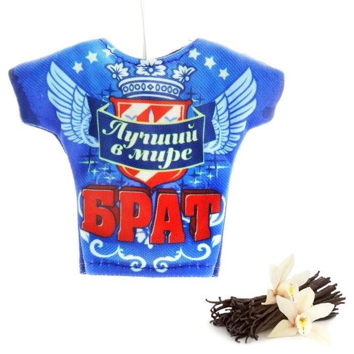 aromatizator-dlya-avto-futbolka-luchshij-v-mire-brat-(vanil)-2